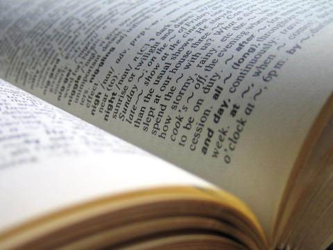 特許の英日翻訳サービスイメージ画像