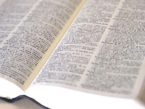 日英特許翻訳サービスイメージ画像